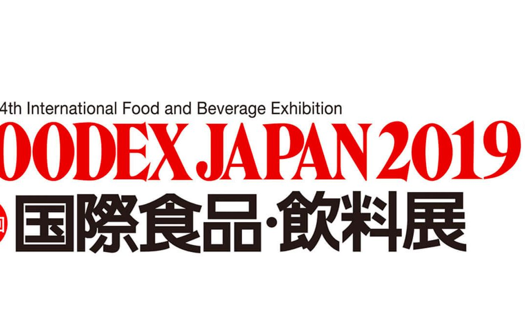 Foodex Japan 2019 (March 2019)