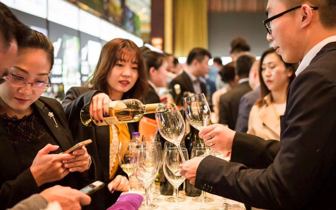 Chengdu Wine Fair 2019 (March 2019)